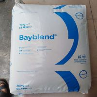 PC/ABS 泰国科思创Bayblend W90 XG 厂家直销