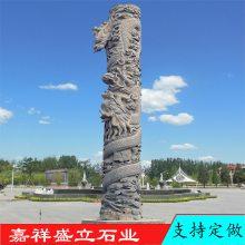 厂家定做石雕寺庙建筑龙柱 广场景观雕刻龙柱石材盘龙柱