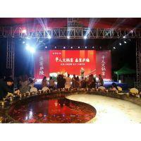 挑战舌尖上的中国 大型火锅炫酷全国出租出售尺寸可定制