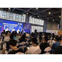 2018广东体育博览会
