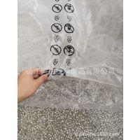 大型包装纸箱外套聚乙烯PE包装袋 承接加工定制 设计印刷图案