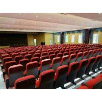 供应广东(礼堂,会议中心,报告厅,音乐厅)排椅-北魏座椅
