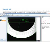CCD机器视觉引导定位系统,苏州汉特士供应