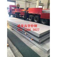 无锡TA10,TA9,TC4,TA2钛板,库存1000吨