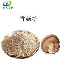 生产供应 优质 原料 包邮 香菇粉