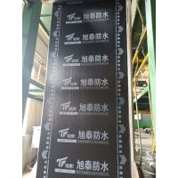 国标4mm厚聚酯胎改性沥青防水卷材SBS自粘防水卷材 厂家直销 价格合理-品牌旭泰-产品形状卷板