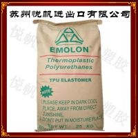 TPU/台湾日胜/EME-95A 热塑性聚氨酯颗粒 95度原料 高透明 表带用