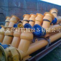 定制各种型号锯末螺旋输送机 螺旋输送机 U型输送机