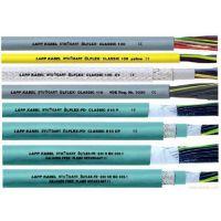 德国Lappkabel,OLFLEX 540P PUR外套 耐酸碱 动力控制电缆