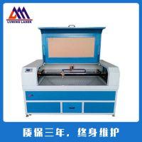 激光切割机-皮革雕花系列切割机 单双头系列 商标激光切割机
