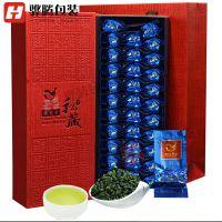 大红袍侯红茶包装盒定制 新款金骏眉正山小种茶叶礼品盒批发生产