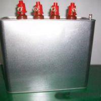 低压电容器 BSMJ0.25-20-1(现货)