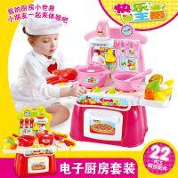 迷你做饭仿真过家家玩具男女孩做饭过家家幼儿园教具儿童玩具热卖