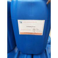 煤气管道缓蚀剂ExlenMPC0220