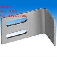 石材幕墙铝合金挂件 铝角码规格齐全