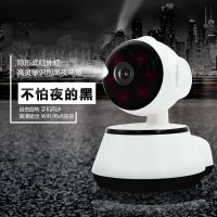 户外不用网络的监控摄像头插内存卡室外夜视带语音无线器