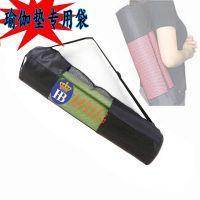 厂价直销瑜伽包装网袋瑜伽专用背包瑜伽拉绳网袋瑜伽半网袋子批发