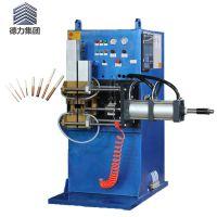 广州德力厂家铜铝管对焊机品牌 空调管焊机价格