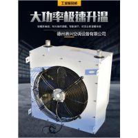 CS系列轴流暖风机