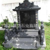 石雕墓碑厂家生产各种石碑 纪念碑 陵园公墓墓碑