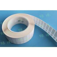 标签 液氮标签 B-490(可直接贴于冷冻表面)THT-163-490-3