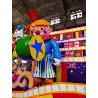 大型迪士尼花车巡游展览 定制花车一般什么价格 专业制作