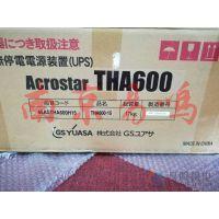 汤浅GSYUASA停电电源装置 TNA500-3 UPS电源