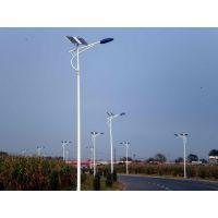 道路照明灯 西安市农村路边太阳能路灯 LED路灯灯杆厂家