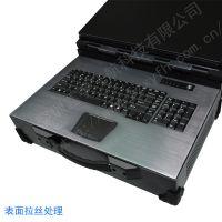 17寸上翻4u机加工六屏八显工业便携式机箱加固笔记本电脑军工外壳