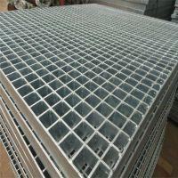 热镀锌钢格板厂家 排水沟格栅 平台走道格栅板
