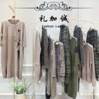 一线品牌女装折扣店五五羊毛打底衫尾货特价货源怎么找