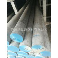 库存各种材质6061、6063、7075、2024铝棒/无缝管 铝合金圆棒出售