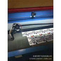 手机壳雕刻机co2激光切割机数控泡沫切割机服装设备切割机