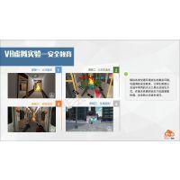 虚拟现实(VR)智慧教室的优势-----佰分云教育个性化定制