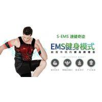 EMS健身黑科技,健身20分钟等于健身6小时,到底哪个品牌好?