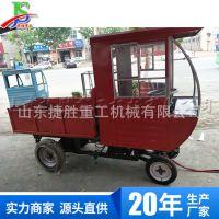 工地货物搬运车 隧道 铁路施工工程小四轮 小型装载机械