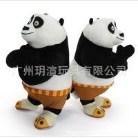 批发定制新款动漫影视功夫熊猫3阿宝传奇 2016年新款毛绒玩具公仔