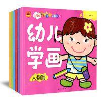红樱桃幼儿学画本儿童涂鸦蒙纸画书 动物篇/人物篇/风景篇