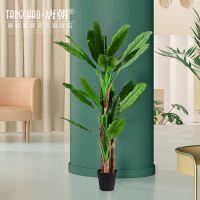 北欧大型仿真植物盆栽室内假绿植客厅落地盆景热带摆件装饰家居品