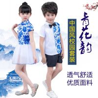 新款儿童舞蹈服男女童演出服装幼儿礼服合唱少儿表演服青花瓷唐装
