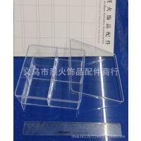 方盒4格6格收纳盒 透明塑料 DIY散珠零件饰品盒