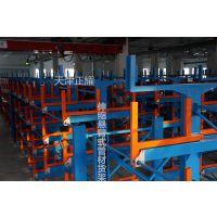 江苏直销管材货架 伸缩悬臂式货架图片 材料库配套设备