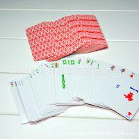 KR塑光麻将 KR纸牌麻将 无声麻将 麻将扑克 旅游麻将 创意扑克