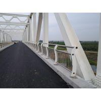 广州桥梁防撞护栏人行道围栏桥梁栏杆支架道路交通隔离栏厂家