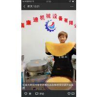 什么是红豆烤饼【五谷杂粮红豆烤大饼加盟多少钱】河南郑州总部