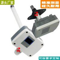 一勤数字风速传感器经管道式风量变送器热膜变送器风向仪计量器
