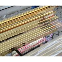 304玫瑰金彩色管供应商
