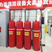 管网式七氟丙烷气体自动灭火系统消防设备批发
