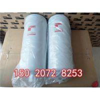康明斯防锈器(水滤清器)3100308/WF2075