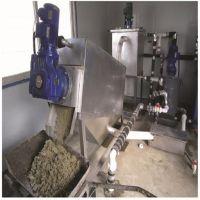 造纸用叠螺式污泥脱水机